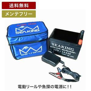 シーキングバッテリ−12V12A オート充電器付 メンテフリー(電動リールバッテリー 船釣り 魚探 電動リール用バッテリー シーキング 12v 12a|turidaisuki