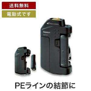 送料無料ハピソン社YH-717Pスピードコントロール 機能付ライン結束器 ラインツイスター(ライン 釣り具 釣り用品 釣り道具 フィッシング リーダー|turidaisuki