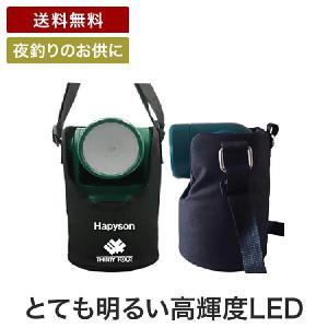 ハピソン Hapyson YF-502 高輝度LED投光型集魚灯 アジングライト便利グッズ つり フィッシング 釣り具 釣り道具 夜釣り 夜炊ライト|turidaisuki
