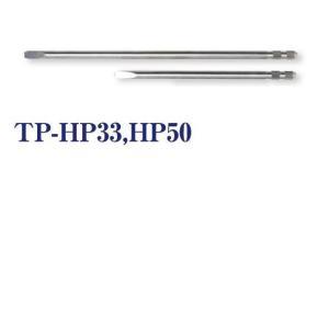 送料無料 ティプロ T-Pro  イシダイ・クチジロ2用ピトン足33cm TP-HP33(64チタン製)メ17,064円(ピトン足は別売りです)(64|turidaisuki