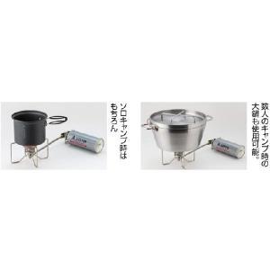 新富士 SOTO レギュレーターストーブ FUSION(フュージョン) ST-330 (ボンベは別売り)(収納袋無) キャンプ用 カセットガス ガスス|turidaisuki|04