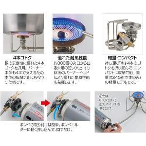 新富士 SOTO レギュレーターストーブ FUSION(フュージョン) ST-330 (ボンベは別売り)(収納袋無) キャンプ用 カセットガス ガスス|turidaisuki|05