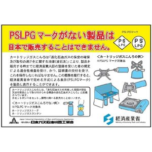 新富士 SOTO レギュレーターストーブ FUSION(フュージョン) ST-330 (ボンベは別売り)(収納袋無) キャンプ用 カセットガス ガスス|turidaisuki|07