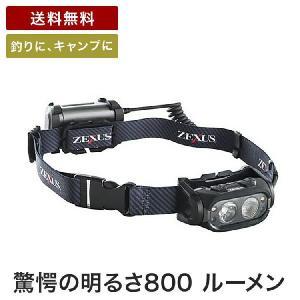フジ LED ZEXUS ヘッドライト ZX-S700ブーストモデル ネックベルト付き(フィッシング 釣り つり アウトドア led ヘッド ライト|turidaisuki