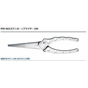 送料無料 グローブライド CARP ステンボーンプライヤー190(PSE-002)(釣り フィッシング 釣り具 ソルトルアー ジギング プライヤー フ|turidaisuki