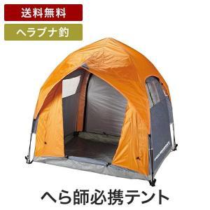 プロマリン(PRO MARINE) ワンタッチヘラテント LEA001 ヘラブナ釣用のテントです、ワンタッチ設営|turidaisuki