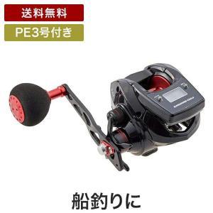 プロマリン デジタルカウンター付き デジタルアース DE250PE PE3号200m付き (船釣り 手巻きリール PEライン付き 海釣り 釣り タコ|turidaisuki