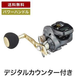 送料無料プロマリン DF150PとDF200PデジタルフォースDX パワーハンドル(糸無し) フィッシング 釣り リール 船 小型両軸 手巻き ベイト|turidaisuki