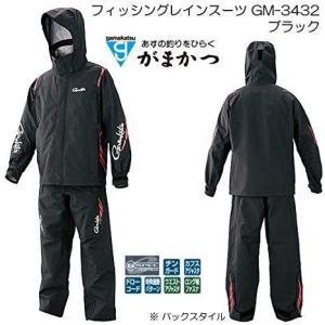 がまかつ特価 フィッシングレインスーツ GM-3432 ブラック(フィッシング ウェア レインウェア フィッシングウェア 軽量 防水 パンツ 上下 防|turidaisuki