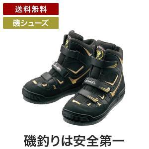 送料無料 がまかつ フェルトスパイクシューズ(パワーT) GM4514 ブラックゴールド 磯釣り用シューズ,先丸,ソール交換、ベルクロベルト式、磯靴、|turidaisuki
