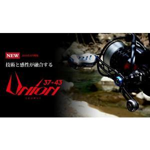 メガテック LIVRE(リブレ) ハンドルユニオン37-43Finoノブ シマノS2&ダイワ(釣り スピニングリール 釣り具 スピニング リール 軽量|turidaisuki