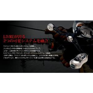 メガテック LIVRE(リブレ) ハンドルユニオン37-43Finoノブ シマノS2&ダイワ(釣り スピニングリール 釣り具 スピニング リール 軽量|turidaisuki|02
