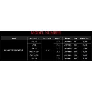 メガテック LIVRE(リブレ) ハンドルユニオン37-43Finoノブ シマノS2&ダイワ(釣り スピニングリール 釣り具 スピニング リール 軽量|turidaisuki|10