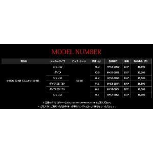 メガテック LIVRE(リブレ)ハンドルユニオン52-58Finoノブ シマノS2&ダイワ(釣り スピニングリール 釣り具 スピニング リール ハンド|turidaisuki|10