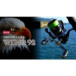 リブレ ダブルハンドル ウイング92/WING92fino シマノS2&ダイワ(釣り turi つり スピニングリール 釣り具 フィッシング 釣具 リ|turidaisuki