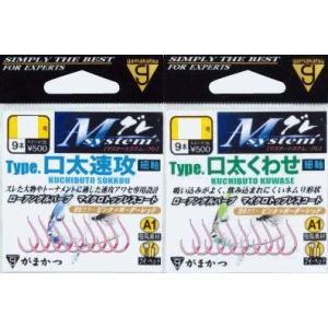 がまかつA-1 M-system 口太速攻・くわせ(釣り針 鈎 フック つり 食わせ 釣り フィッシング 釣り具 くわせつり 釣具 食わせ釣り 釣り用|turidaisuki