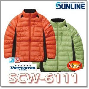 2014年サンライン ライトジャケット SCW-6111 3L&4Lサイズ(ジャケット フィッシングウェア 磯釣り ウエア フィッシング ウェア 軽量|turidaisuki