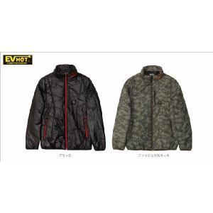 2015モデルサンライン・EV-HOTヒーター ジャケット SCW-6116 S・M・L・LL(フィッシング ウェア ウエア フィッシングウェア 防寒|turidaisuki