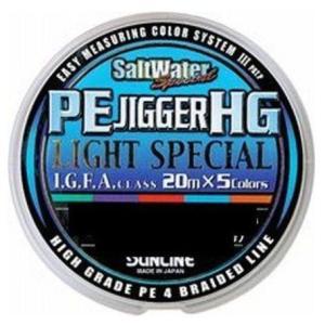 メーカー希望小売価格の50%OFFサンライン PEジガーHGライトスペシャル200m巻き12LB(釣り peライン 釣り具 釣糸 フィッシング ライン|turidaisuki