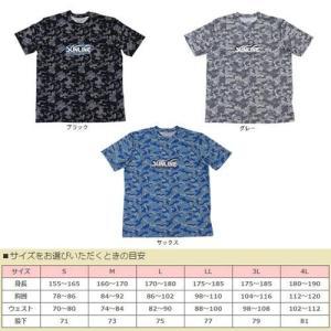 2015年NEWサマーモデルDRYカモTシャツ SCW-1321T SLLサイズまで(フィッシング ウエア フィッシングウェア 磯釣り シャツ 大き|turidaisuki