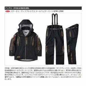 サンラインステータスディアプレックス・オールウェザースーツ STW-1709 3L&4Lサイズ(レインウェア フィッシングウェア レインスーツ サンラ|turidaisuki