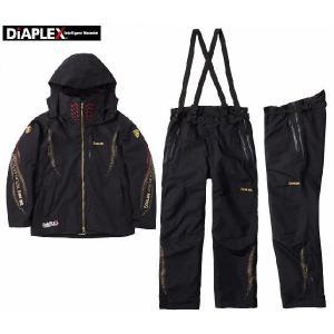 サンライン ディアプレックスウォームアップスーツ SUW-1803 S・M・L・LLサイズ (フィッシングウェア フィッシングウエア 上下セット 防寒 turidaisuki