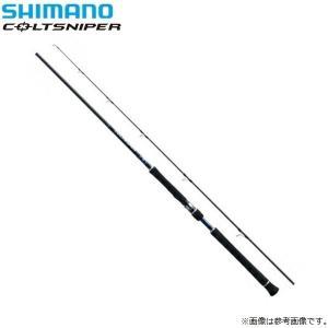 シマノ コルトスナイパー S1000H 大型200サイズ