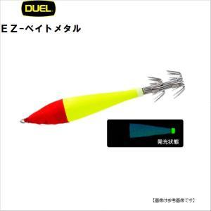 デュエル(DUEL) EZ−ベイトメタル12号 BLRYブルー夜光レッドイエロー 【メール便配送可】|turiguno-fishers