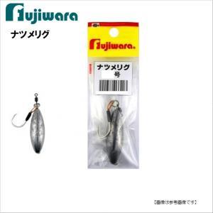 フジワラ ナツメリグ 30号 【メール便配送可】|turiguno-fishers