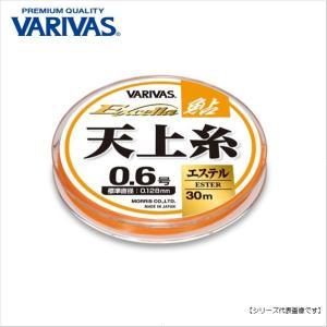 バリバス(VARIVAS) エクセラ鮎 天上糸  エステル 0.8号 【メール便配送可】|turiguno-fishers