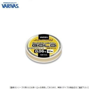 バリバス(VARIVAS) エクセラ鮎 スーパーメタル ゴールド 0.06号 【メール便配送可】|turiguno-fishers