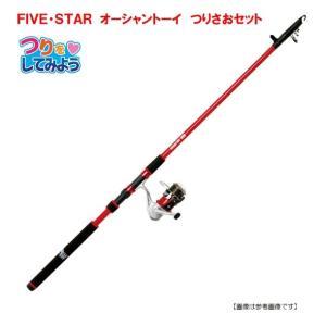 ファイブスター オーシャントオイセット レッド 3.0m|turiguno-fishers