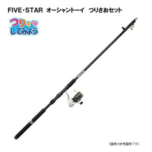 ファイブスター オーシャントオイセット ブラック 3.0m turiguno-fishers