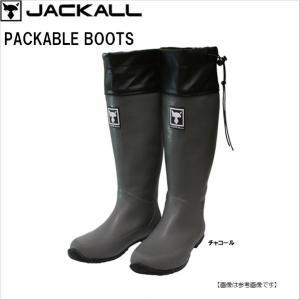 ジャッカル(JACKALL) パッカブルブーツ チャコール Lサイズ 26.0〜26.5センチ|turiguno-fishers