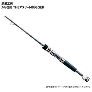 黒鯛工房 カセ筏師 THEアスリート ラガー 158 送料無料|turiguno-fishers