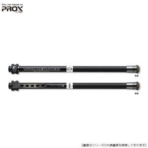 プロックス(PROX) ホルダーアームTE 500 turiguno-fishers