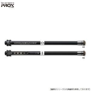 プロックス(PROX) ホルダーアームTE 600 turiguno-fishers