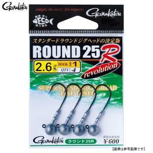 がまかつ ラウンド 25R 1-1.8G (ジグヘッド) メール便配送可 [用品]|turiguno-fishers
