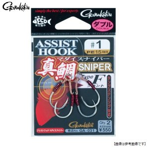がまかつ アシストフック 真鯛スナイパー タイプR GA-032 #1/0 メール便配送可 turiguno-fishers