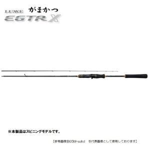 がまかつ(GAMAKATSU) EGTR X S510M-Solid 【送料無料】 turiguno-fishers