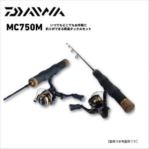 ダイワ(DAIWA) MC750M|turiguno-fishers