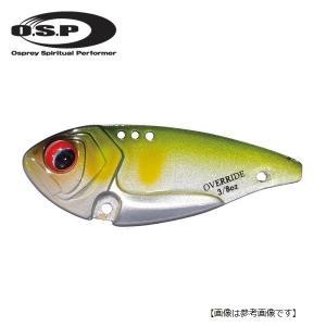 オーエスピー(OSP) オーバーライド 1/4oz OR01 アユ 【メール便配送可】 turiguno-fishers
