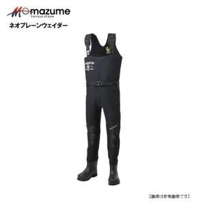 【大感謝セール対象品】マズメ(MAZUME) ネオプレーンウェイダー ブラック ・サイズ/M 【送料無料】