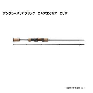 アングラーズリパブリック(PALMS) エルアエゲリア エリア 63UL 【送料無料】|turiguno-fishers