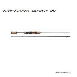 アングラーズリパブリック(PALMS) エルアエゲリア エリア 64UL 【送料無料】|turiguno-fishers