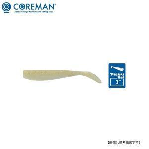 コアマン(COREMAN) CA-02 アルカリシャッド 018 静兄ゴールド 【メール便配送可】|turiguno-fishers