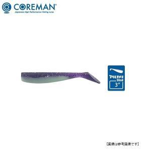 コアマン(COREMAN) CA-02 アルカリシャッド 030 イワシハラグロー 【メール便配送可】|turiguno-fishers