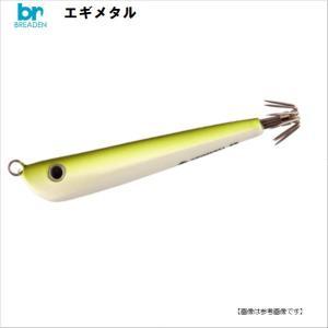 ブリーデン(BRADEN) エギメタル31 #05 アジグロー 【メール便配送可】 turiguno-fishers