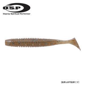 オーエスピー(OSP) HPシャッドテール 2インチ W027 ダークシナモン・ブルー&ペッパー 【メール便配送可】|turiguno-fishers