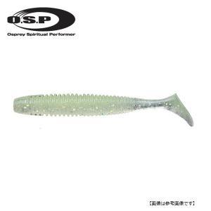 オーエスピー(OSP) HPシャッドテール 2インチ TW126 ハニーフラッシュ 【メール便配送可】|turiguno-fishers